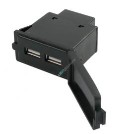 USB Ladedose mit Deckel 2x 2.1A