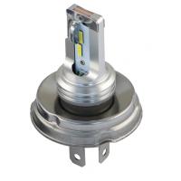 H5 - P45T, (Bilux) LED